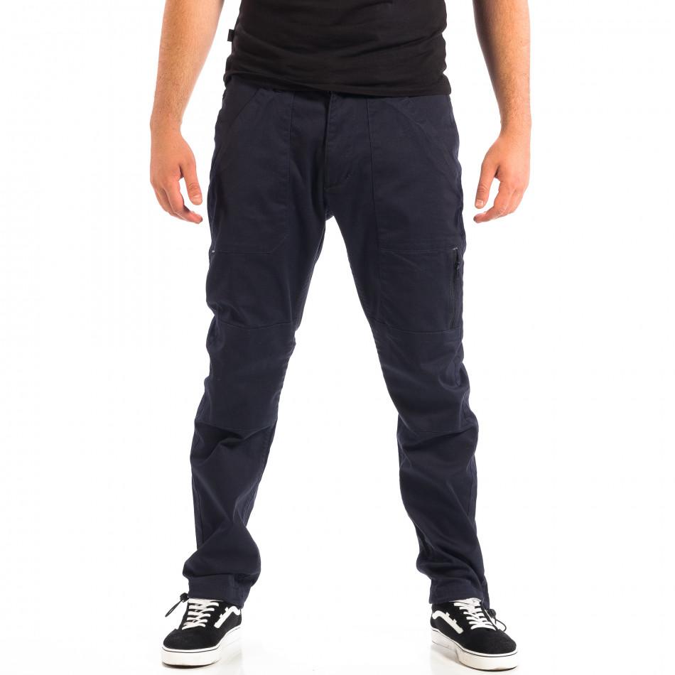 Мъжки син панталон CROPP с ластик на крачолите lp060818-125