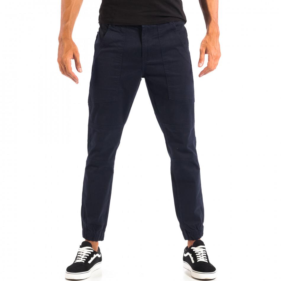 Син мъжки Jogger CROPP с големи джобове lp060818-104