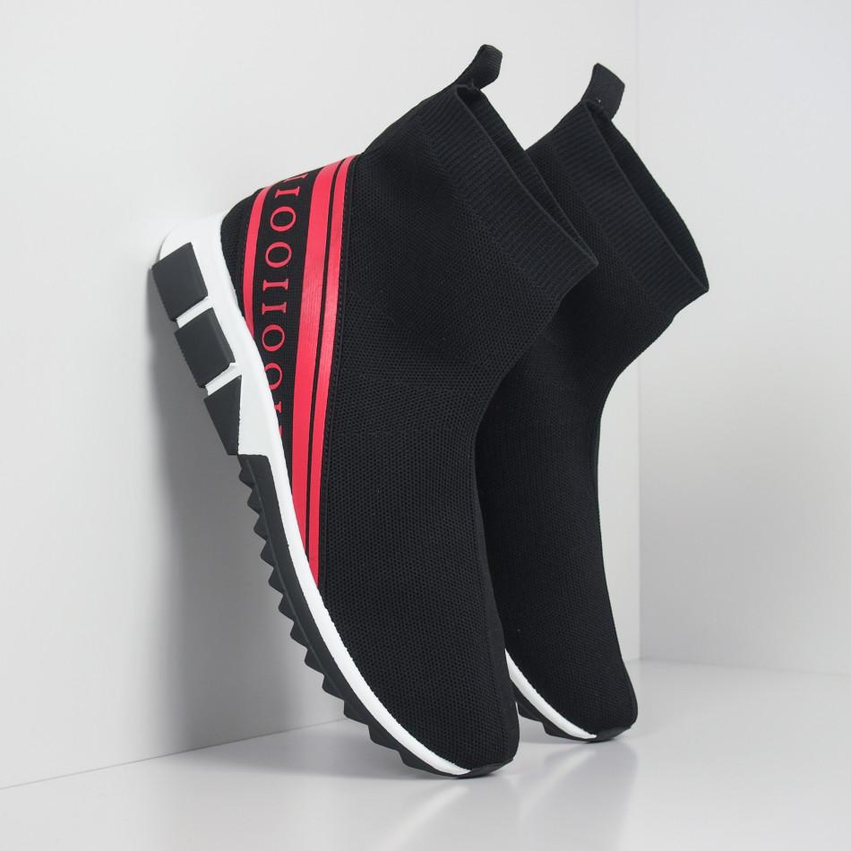 Мъжки маратонки тип чорап червен кант it260919-12