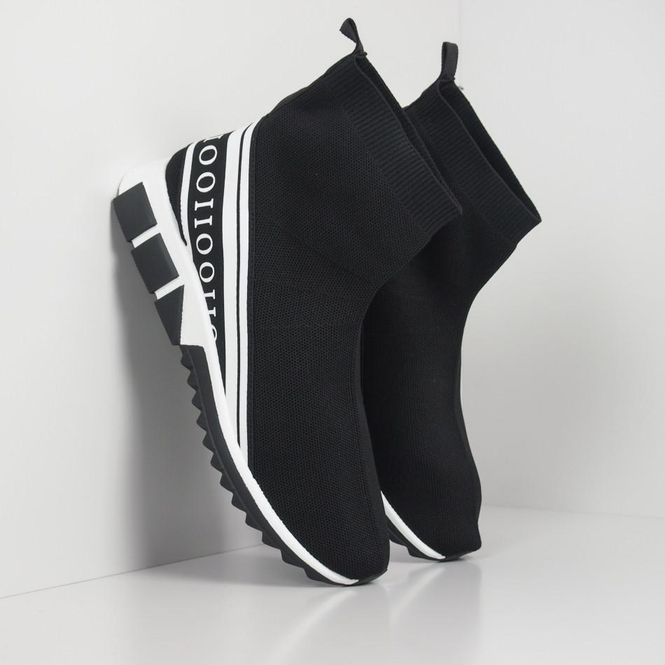 Мъжки маратонки тип чорап бял кант it260919-10