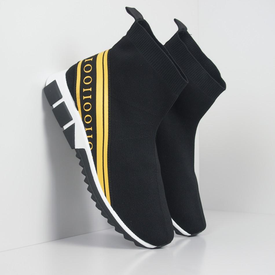 Мъжки маратонки тип чорап жълт кант it260919-11