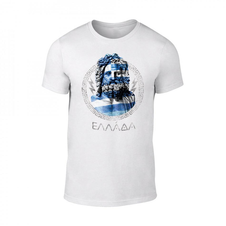 Мъжка бяла тениска Zeus TMN-M-059