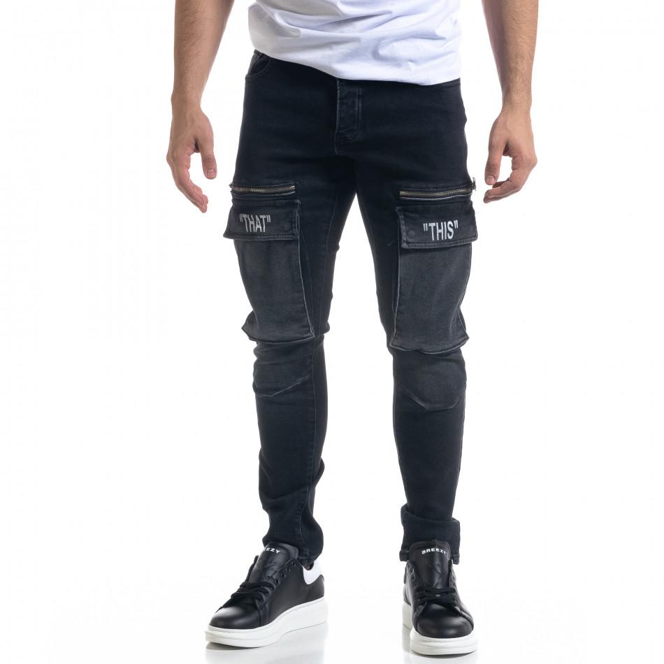 Slim fit мъжки черни дънки с джобове tr110320-114