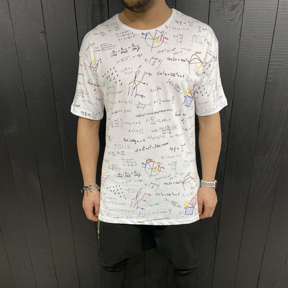 Мъжка бяла тениска принт Maths tr110320-86