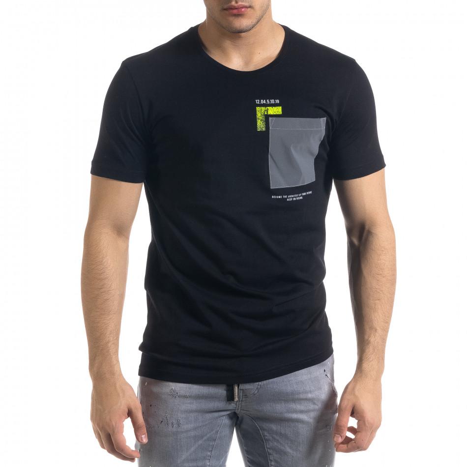 Черна мъжка тениска с джоб tr110320-40