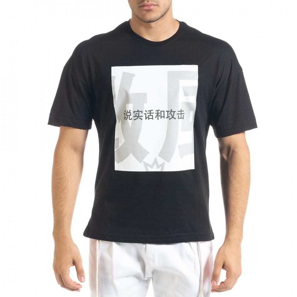 Черна мъжка тениска с йероглифи tr080520-9