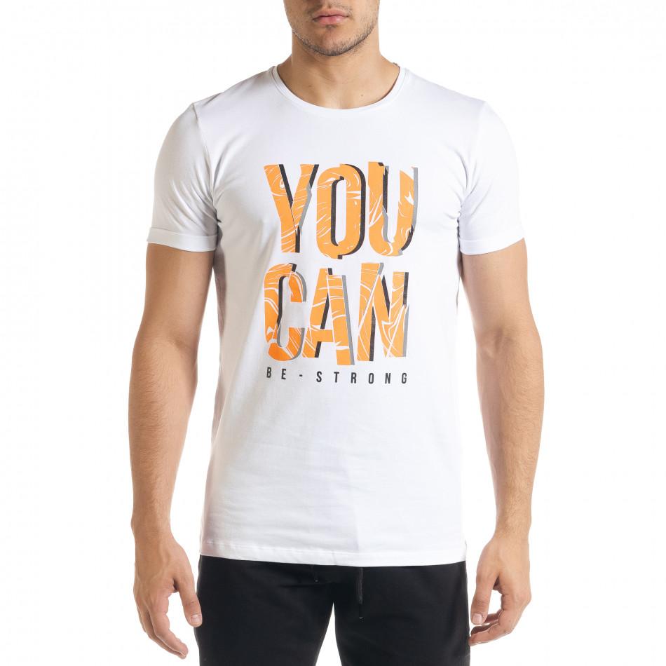 Бяла мъжка тениска You Can tr080520-29