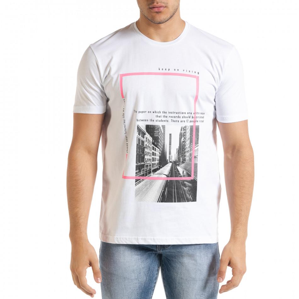 Мъжка бяла тениска Keep on Rising tr080520-8