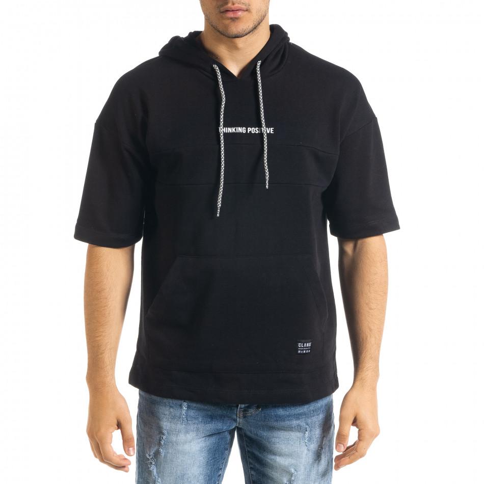 Мъжки суичър с къси ръкави в черно tr080520-77