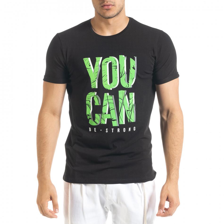 Черна мъжка тениска You Can tr080520-28