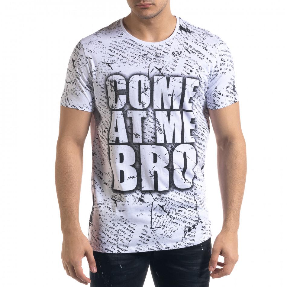 Бяла мъжка тениска Come At Me tr110320-28