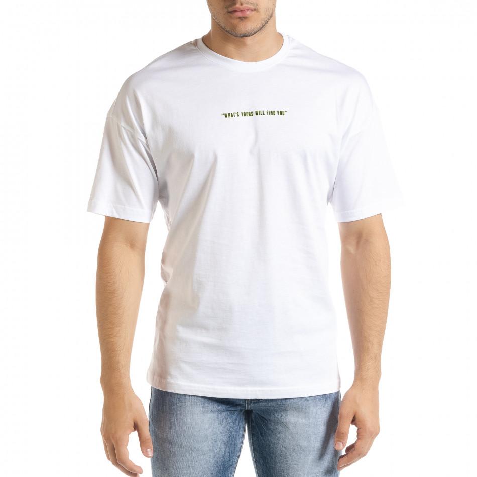 Мъжка бяла тениска с колоритен принт tr080520-4