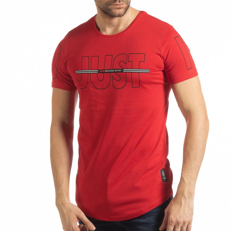 Мъжка тениска Just do it в червено tsf190219-58