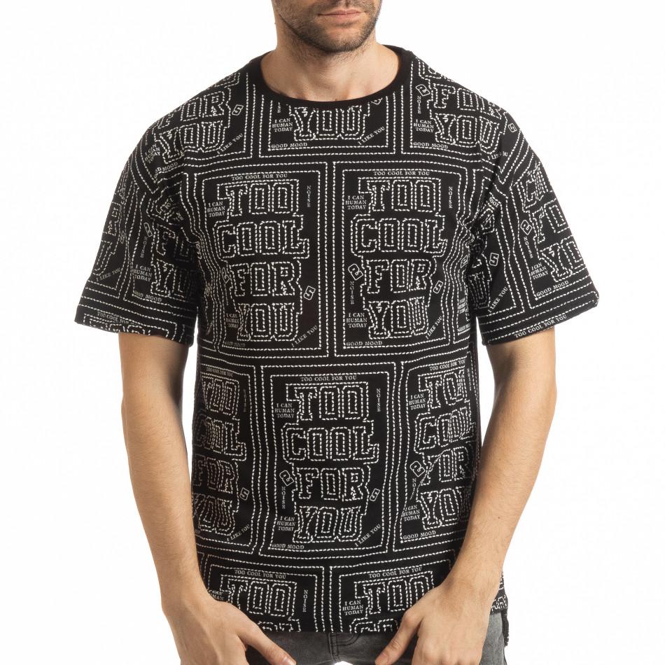Мъжка черна тениска с удължен гръб tsf190219-26
