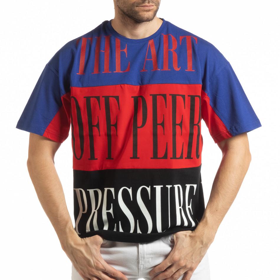 Мъжка тениска в синьо, бяло и черно tsf190219-29