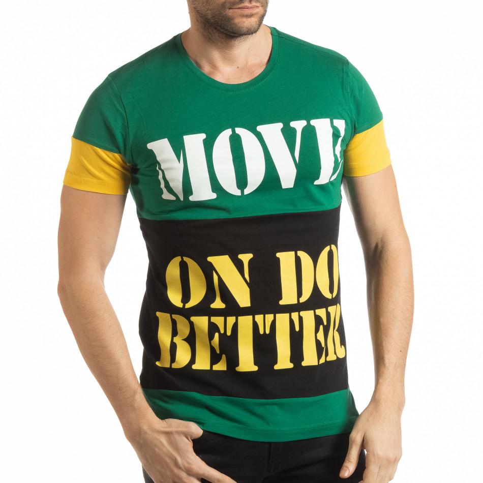 Колоритна тениска Move със зелено tsf190219-45