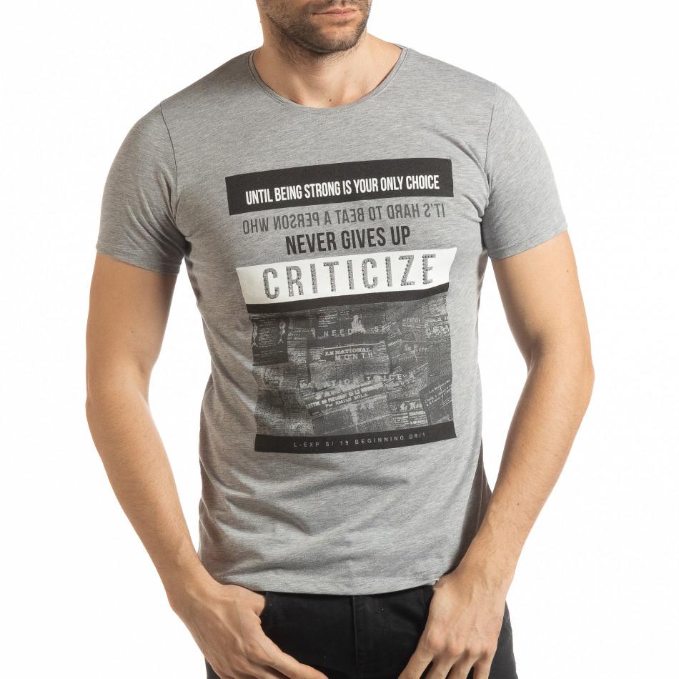 Сива мъжка тениска Criticize tsf190219-61