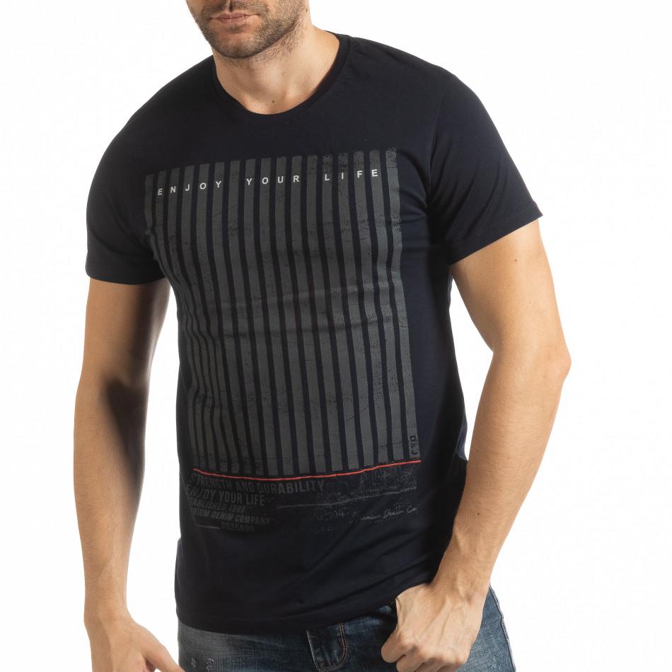 Тъмносиня мъжка тениска Enjoy Your Life tsf190219-74