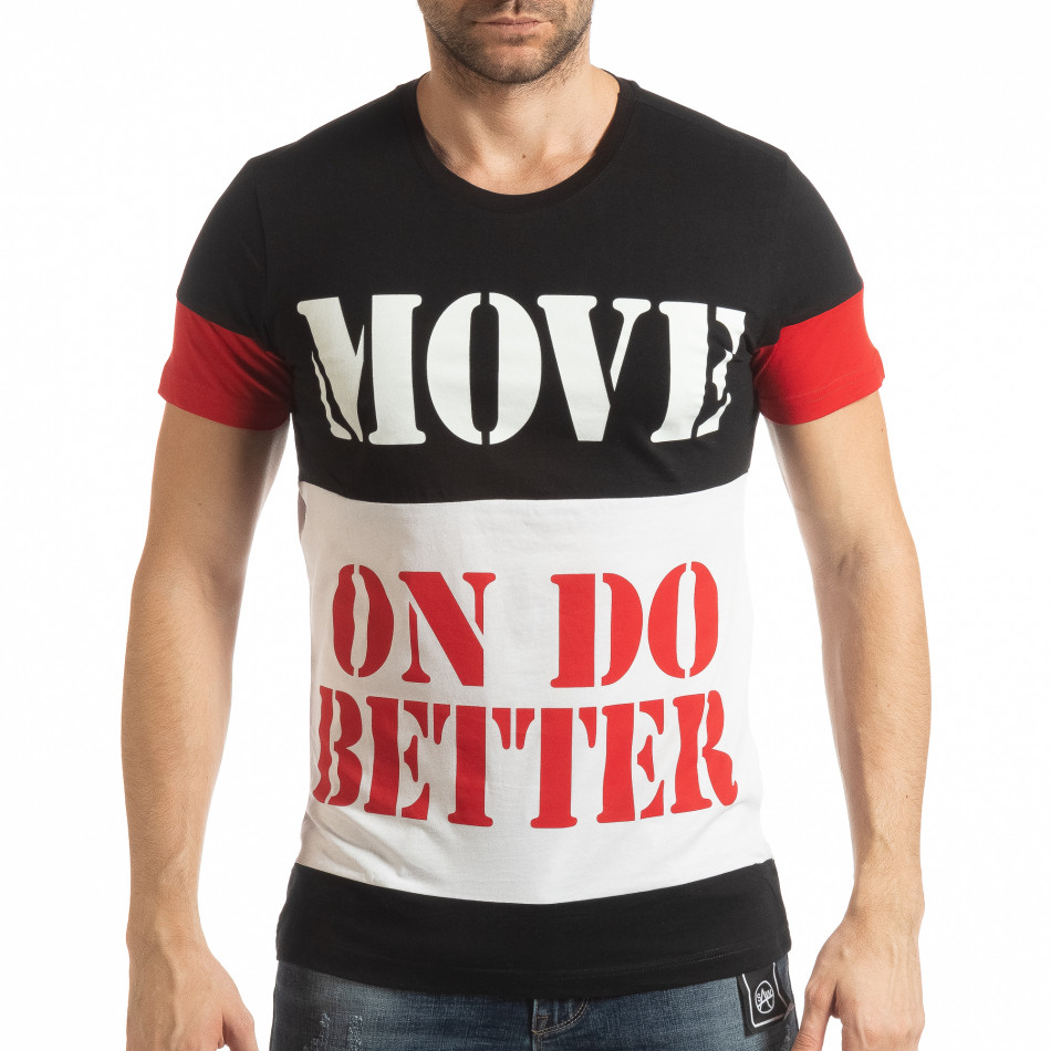 Колоритна тениска Move с черно tsf190219-46