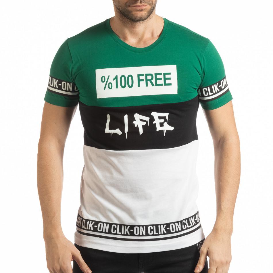 Мъжка тениска Free GBW tsf190219-48