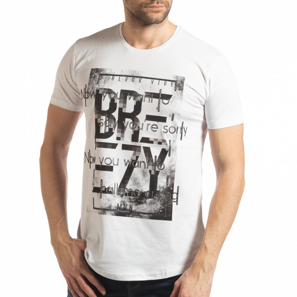 Мъжка тениска в бяло с пикселиран принт tsf190219-21