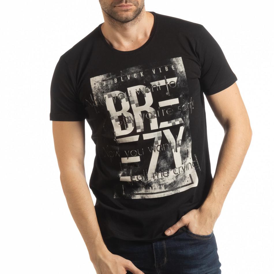 Мъжка тениска в черно с пикселиран принт tsf190219-20