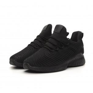 All black мъжки ултралеки маратонки Wave дизайн  2
