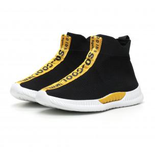 Мъжки slip-on маратонки чорап с жълти надписи в черно Kadiman 2