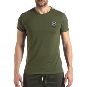 Зелена мъжка тениска с лого кант