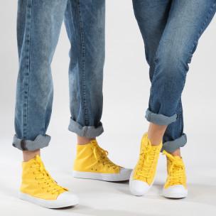 Високи жълти кецове за двойки