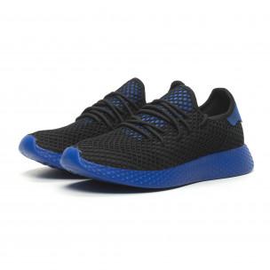 Черни мъжки маратонки Mesh сини части 2