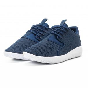 Мъжки текстилни олекотени маратонки в синьо  2