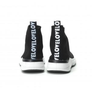 Черни дамски маратонки тип чорап 2
