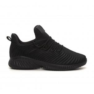 All black мъжки ултралеки маратонки Wave дизайн