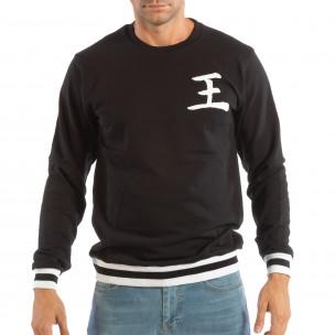 Мъжка черна ватирана блуза с принт на гърба