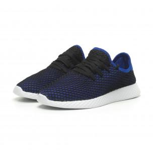 Ултралеки мъжки маратонки Mesh в черно и синьо 2