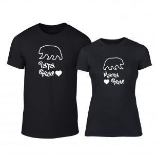 Тениски за двойки Papa Bear Mama Bear черни