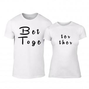 Тениски за двойки Better Together бели TEEMAN