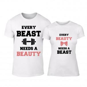 Тениски за двойки Beauty & Beast бели TEEMAN