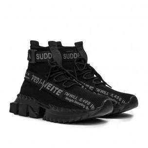 Мъжки маратонки чорап Cubic в черно Kiss GoGo 2