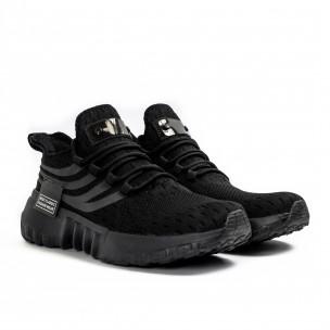 All black маратонки чорап с гумиран детайл  2