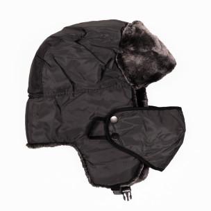 Мъжка шапка ушанка с подвижна маска  2