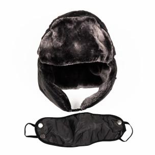 Мъжка шапка ушанка с подвижна маска