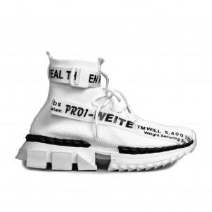 Мъжки маратонки чорап Cubic в бяло