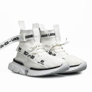 Мъжки бели маратонки чорап Cubic  2