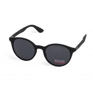 Basic черни очила пеперуда  2