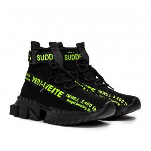 Мъжки маратонки чорап Cubic черно с неон  2