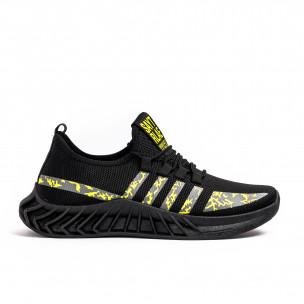 Мъжки текстилни маратонки Black & Yellow