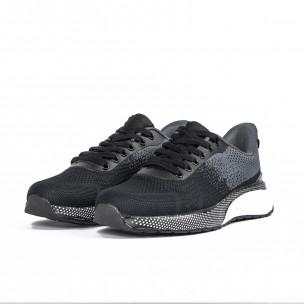 Плетени мъжки маратонки черно и сиво  2