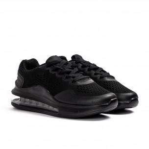 Черни маратонки с въздушна камера Max FM 2
